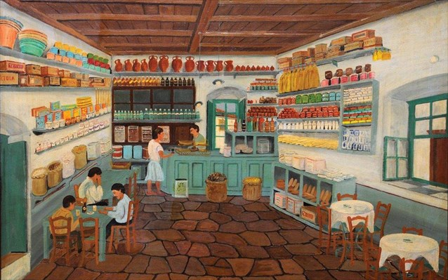 "Ioannis Rappas, ""Grocery store at Ydra"", 1970"